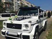 белый Mercedes G-Class