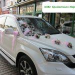 замовити прикраси на авто з живих квітів