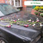 живі квіти на авто рожеві кали
