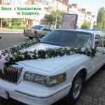 прикраси на авто з живих квітів з зелені